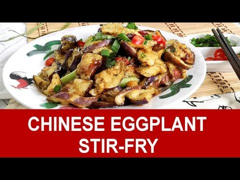 Chinese Eggplant Easy Recipe-How To Cook (taste Better Than Meat)