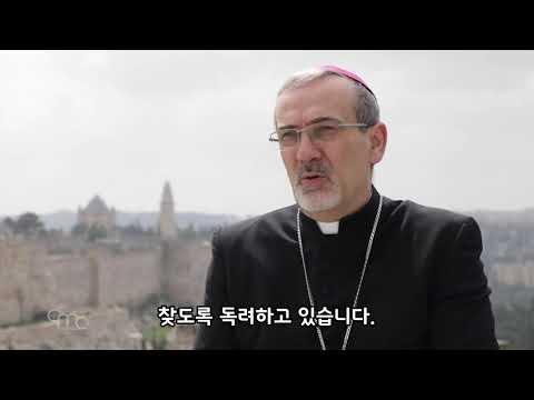 코로나 바이러스와 주님성지의 상황 - 예루살렘 총대주교서리