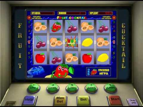 Играть в игровые автоматы онлайн бесплатно без регистрации игрософт