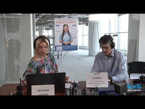Отто Стойка: Электронные сигареты продают детям, как флешки. prm.global. КУБ (видео)