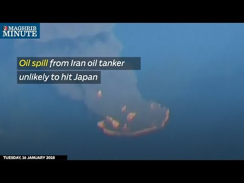 Japan's coast is unlikely to be affected by the oil slick from the Iranian oil tanker, which sank in the East China Sea on January 6