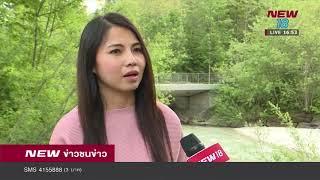 เปิดใจล่ามสาว คดีทลายซ่องไทยในเยอรมนี | NEW18