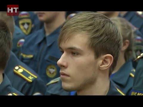 Ряды новгородского отделения Всероссийского студенческого корпуса спасателей пополнили 26 новобранцев