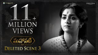 Video #Mahanati Deleted Scene 3 | Gemini Ganesan and Rekha Scene MP3, 3GP, MP4, WEBM, AVI, FLV September 2018
