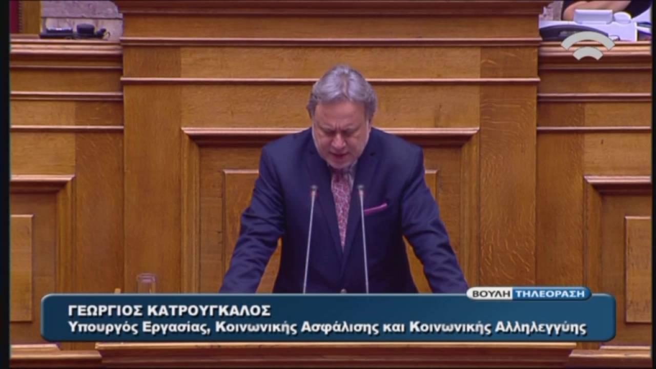 Γ.Κατρούγκαλος(Υπουργός Εργ.Κοιν.Ασφ.Κοιν.Αλλ.)(Αναλογική εκπρ.των πολιτικών κομμάτων)(20/07/2016)