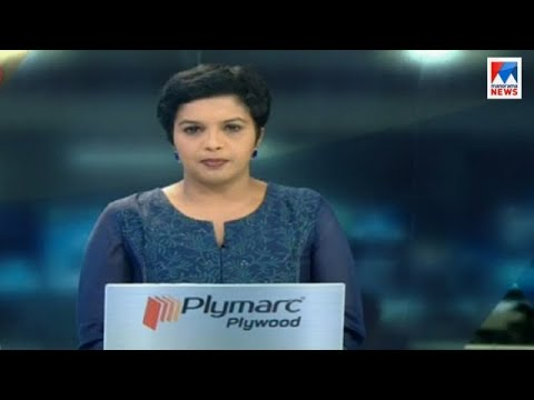 സന്ധ്യാ വാർത്ത | 6 P M News | News Anchor - Nisha Purushothaman | June 10, 2018