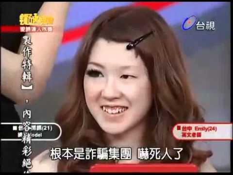 最近話題の化粧動画 ‐ ニコニコ動画原宿