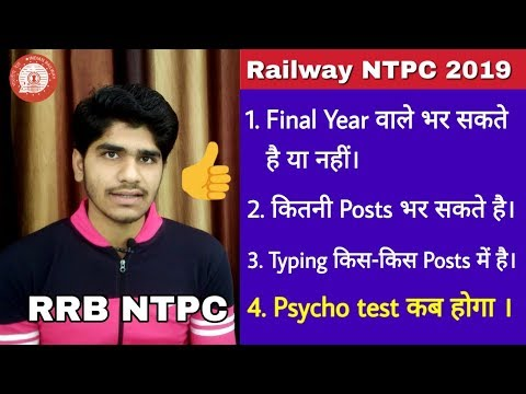 Graduation quotes - Railway NTPC Recruitment 2019  Typing Posts  Graduation Posts Update Exam Syllabus Apply Online.