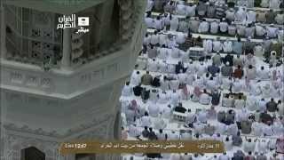 خطبة الجمعة - الشيخ سعود الشريم - المسجد الحرام - الجمعة 11 جمادى الأخرة 1435