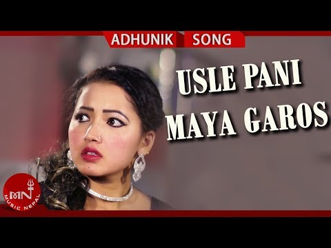 (Pramod Kharel's New Nepali Song | Usle Pani Maya Garos Ft. Asha Khadka, Roshan, Dinesh & Jesika - Duration: 5 minutes, 32 seconds.)