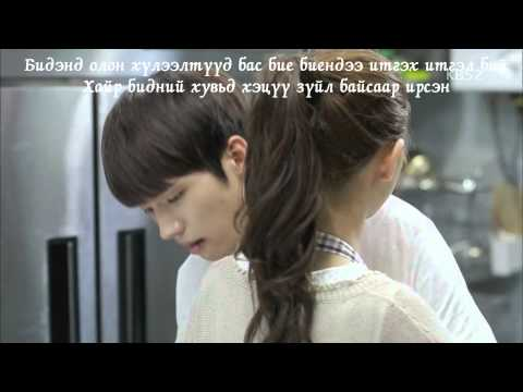 [MV] What My Heart Wants to Say - Lel ft. Linzy [High School Love On OST] (Mongolian subtitle)