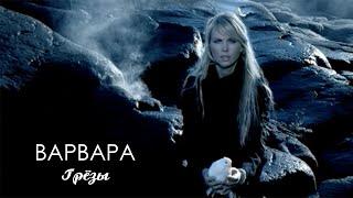 LONE ft. Варвара Визбор Якутяночка new videos