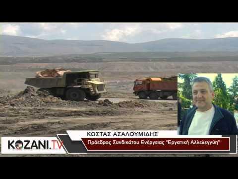 Δήλωση του Κώστα Ασαλουμίδη για τον θάνατο του 34χρονου στο ορυχείο Μαυροπηγής (video)