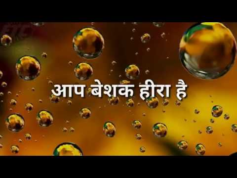 Beautiful Lines Video  Motivational Quotes Hindi Video, Life Inspiring Quotes, ETC Video