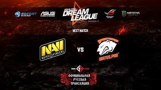 Virtus.Pro vs Na'Vi, game 3