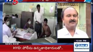 Anthrax Case Found In Anantapur District : TV5 News