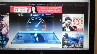 Wanju-gun South Korea  city images : Kecepatan internet korea selatan (speedtest)