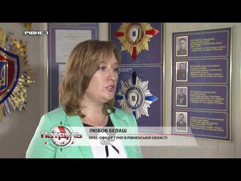 На Рівненщині за одну добу внаслідок ДТП загинуло три людини [ВІДЕО]