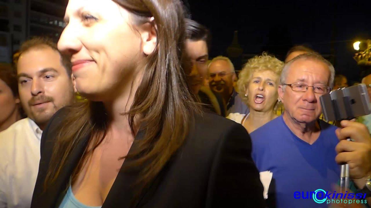 Η Ζωή Κωνσταντοπούλου στη συγκέντρωση κατά της λιτότητας στο Σύνταγμα