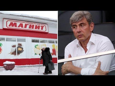 Путин съел Магнит - DomaVideo.Ru