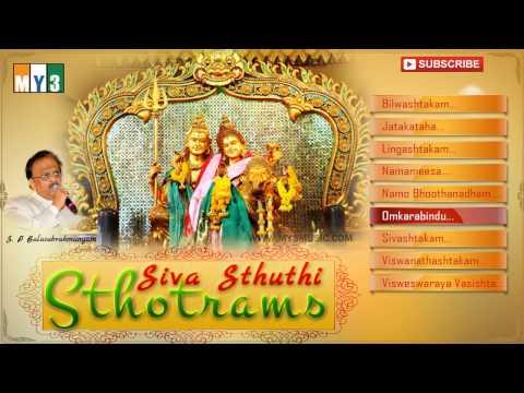 Siva Sthuthi Sthotrams - JUKEBOX - S.P.Balasubrahmanyam - BHAKTI SONGS