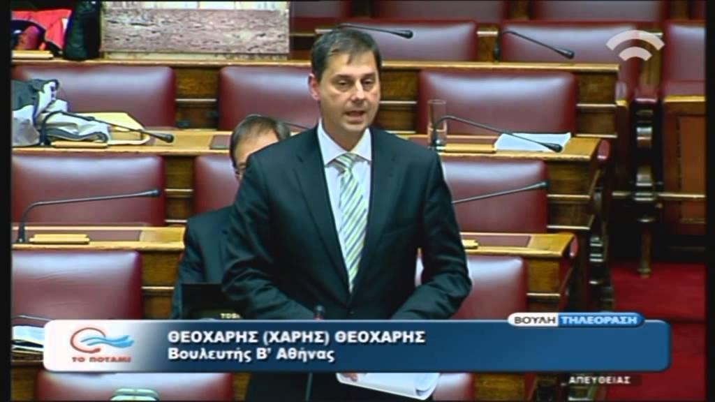 Παρέβαση Θ.Θεοχάρη (Ειδ.Αγ. ΠΟΤΑΜΙ) στη συζήτηση για την ανακεφαλαιοποίηση των τραπεζών (31/10/2015)