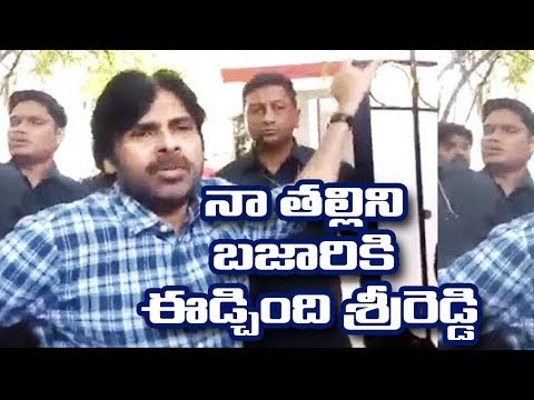 Pawankalyan Finally Came Out & Responds On Srireddy & News Channels | Filmy Monk