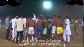 Titta Dhanauri kabaddi haryana REAL FIGHT with punjab's kabaddi stopper