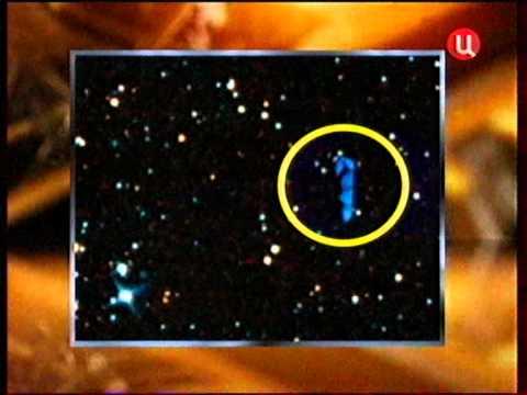 Если на землю когда-нибудь упадет огромный астероид, то скорее всего, он рухнет в океан