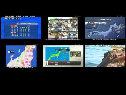 「[報道]東北関東大震災前後の全テレビ局映像一覧。」のイメージ