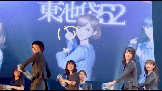 江口寿史氏描き下ろし!かわいすぎるVTuberとコラボ/東池袋52「幸せのセゾン」MV