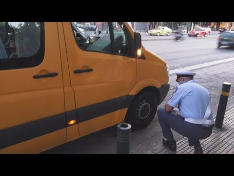 Τροχονομικοί έλεγχοι  σε σχολικά λεωφορεία