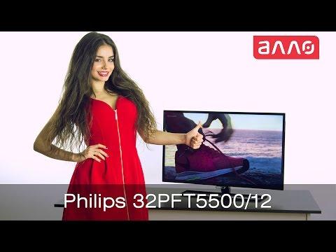 Видео Телевизор LED Philips 32PFT5500