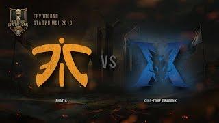 FNC vs KZ – MSI 2018: Групповая стадия. День 5, Игра 1. / LCL