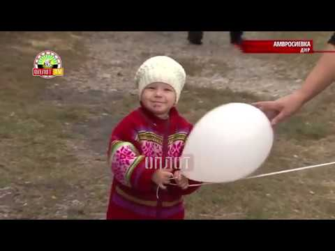 В селе Зелёное Амвросиевского района открылась Почта