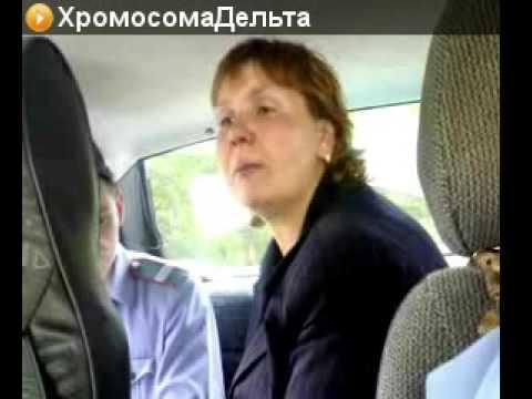 Блатная тетка с ментами (video, осторожно ненорматив)