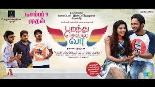 "Watch Actor Nazar Son's Luthfudeen Baasha's Parandhu Sella Vaa Movie Realse Date Annoused YOYOTVTamil முறைப்படி நடிப்பு பயிற்சி பெற்று நடிக்க வந்தவர் "" பறந்த..."