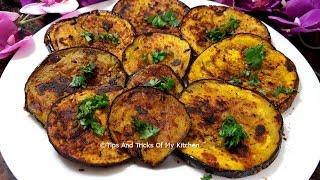 Baingan Fry Recipe in Hindi | Easy Baingan Fry | Begun Bhaja Recipe | Baingan Fry Bengali Style