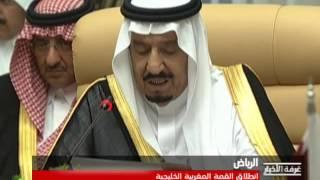 الملك سلمان بن عبد العزيز : نؤكد تضامننا ومساندتنا لقضايا المغرب وفي مقدمتها الصحراء المغربية