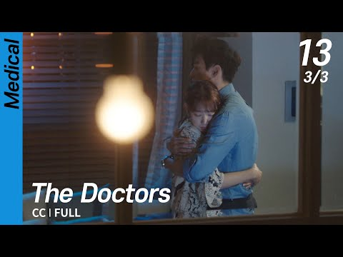[CC/FULL] The Doctors EP13 (3/3) | 닥터스