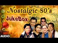 Download Lagu Nostalgic 80's Super Hit Songs | Audio Jukebox | Non Stop Bollywood Retro Hits (1980 - 1989) Mp3 Free
