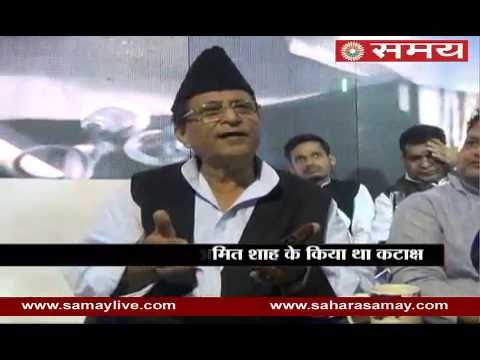 Counterattack of Azam Khan on Amit Shah