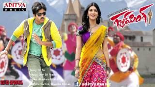 Gabbar Singh Telugu Movie | Dil Se Full Song | Pawan Kalyan, Shruti Haasan