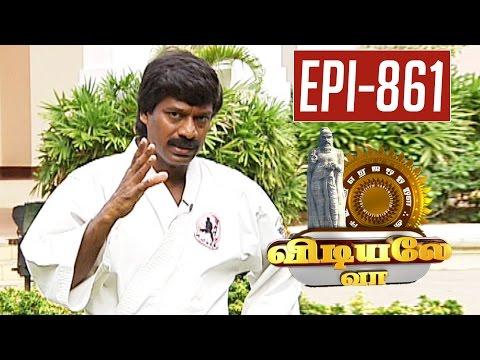 Brilliant-Karate-defense-technique--Vidiyale-Vaa-Epi-861-Tharkaapu-kalai-06-09-2016