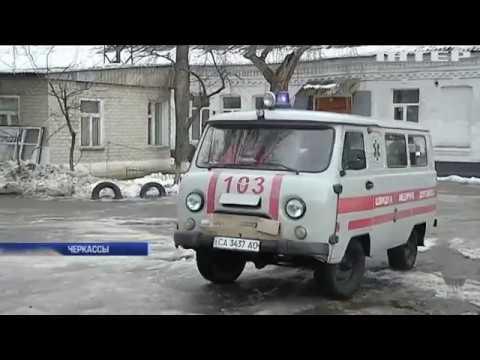 Помогут, если доедут: почему в Черкассах не хватает машин неотложки
