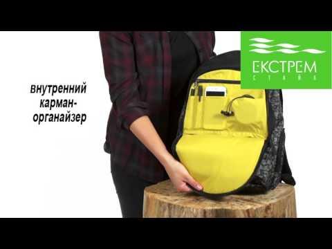 Городской рюкзак Dakine PROM 25 L