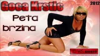 Goca Krstic - Peta Brzina
