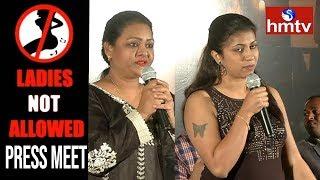 Shakeela's Ladies Not Allowed Movie Press Meet