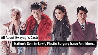 """Video All About """"Hwayugi""""'s Cast: """"Nation's Son-in-Law"""", Plastic Surgery Issue And More MP3, 3GP, MP4, WEBM, AVI, FLV Maret 2018"""