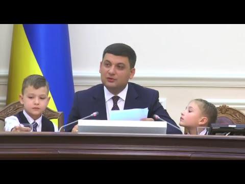 30.05.2018  11.00  Засідання Уряду - DomaVideo.Ru